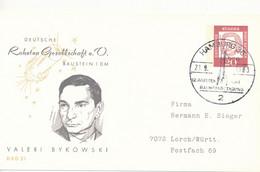 HAMBURG 36  - 1963  ,  20 Pf.  Bach  -  Valeri Bykowski  -  Privatpostkarte  PP 32 / 4 - Privatpostkarten - Gebraucht