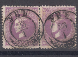 Serbia Principality 1876/1877 Mi#17 IV A, Fourth Print Perf. 12, Used Pair - Serbia