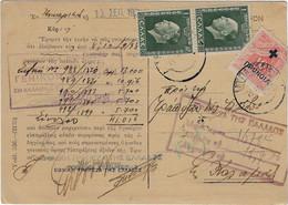GREECE 1938 POSTAL CARD KYPARISSIA TO KALAMAI - Covers & Documents