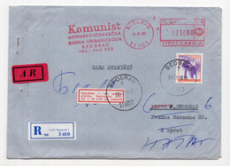 1990. YUGOSLAVIA,SERBIA,AR,REGISTERED COVER,INFORMED,DID NOT COLLECT LABEL,COMMUNIST NEWS AND PRINT COMPANY STAMP - Covers & Documents