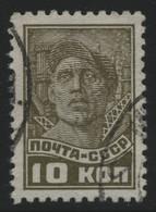 Russia / Sowjetunion 1937 - Mi-Nr. 676 I A Gest / Used - Ohne WZ / Unwmk - Usati