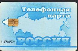 Russia Russie Carta Geografica Carte Map 90 Minuti Minutes SCD00120 - Russia