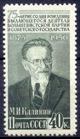 RUSSIE/URSS/ZSRR 1950 MI. 1515** - Ungebraucht