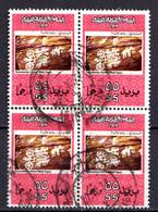 LAR Libye; 15.2.1972, Archéologie; YT N° 425 Bloc De 4 TP's; Oblitéré, Selon Scan, Lot 52971 - Libya