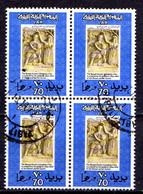 LAR Libye; 15.2.1972, Archéologie; YT N° 426 Bloc De 4 TP's; Oblitéré, Selon Scan, Lot 52972 - Libya