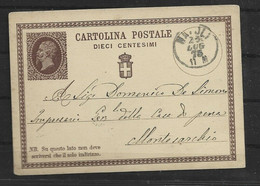Entier Carte Postale N° 1 Oblitérée - 1875 - Stamped Stationery