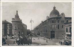 Postcard RA014320 - Srbija (Serbia) Beograd (Belgrade / Singidunum / Belgrado) - Serbia