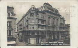 Postcard RA014327 - Srbija (Serbia) Beograd (Belgrade / Singidunum / Belgrado) - Serbia