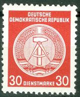 DDR Service Yvert 24 Ou Michel 24 * * TB - Official