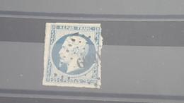 LOT553862 TIMBRE DE FRANCE OBLITERE N°10 - 1852 Luis-Napoléon
