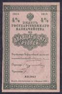 Russia - 1915 -  25 Rubles   -  P48....aUNC - Russie
