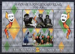 Faroe Islands 2018. Actors Association Drama.  MNH** - Faeroër