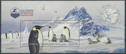 TAAF 2021 - Traité Sur L'Antarctique - Hojas Bloque