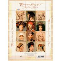 🚩 Discount - Ukraine 2006 Traditional Hats Of Ukrainian Women  (MNH)  - Culture, Hats, Clothing - Ukraine