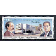 🚩 Discount - Cuba 2006 The 55th Anniversary Of The Marti Forge Museum  (MNH)  - Museums, Celebrities - Non Classés