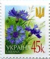 UKRAINA 2006 MI.532A** TYP V - Ukraine
