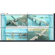 🚩 Discount - Ukraine 2004 Bridges Of Ukraine  (MNH)  - Bridges - Ukraine
