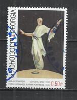 "GEORGIA 2018 - ""SURAMI FORTRESS"" (1933),BY PETRE OTSKHEL - POSTALLY USED OBLITERE GESTEMPELT USADO - Georgien"