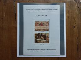 REPUBBLICA - Traslazione Sindone Torino '78 - BF Dell'I.P.Z.S. Nuovo ** + Spese Postali - Blocks & Sheetlets