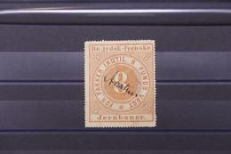 DANEMARK - Timbre Local De Jydsk-Fyenske, à Voir - L 104133 - Local Post Stamps