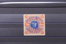 DANEMARK - Timbre Universal Exprès, à Voir - L 104135 - Local Post Stamps