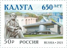 Russia 2021 Kaluga Stamp MNH - Nuovi