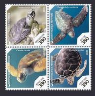 Sud Corea South Korea (2021) Protected Marine Species / Marine Life (sea Turtles) - Block Of 4 Stamps (MNH) - Meereswelt
