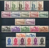 Togo        182/207 ** - Unused Stamps