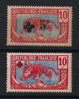 Congo - 1916 - N°Yv. 65 Et 66 - Croix Rouge - Neuf Luxe ** / MNH / Postfrisch - Neufs