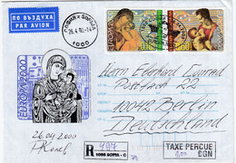 Europa Cept 2000 Bulgaria Used Registered FDC #30671 - 2000