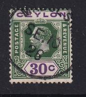 Ceylon: 1921/32   KGV   SG352a   30c   [Die II]  Used - Ceilán (...-1947)