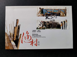 PORTUGAL FDC COVER - 2005 Fishing Villages - Joint Issue With Hong Kong (STB10-C7) - FDC