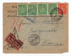 1931 KINGDOM OF YUGOSLAVIA, SERBIA, ZEMUN, AIRMAIL, EXPRESS COVER TO VIENNA, AUSTRIA - Airmail