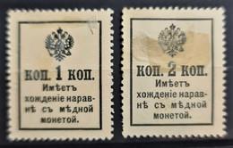 RUSSIA 1916/17 - MLH - Sc# 112, 113 - Ongebruikt
