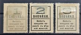 RUSSIA 1916/17 - MLH - Sc# 139-141 - Ongebruikt