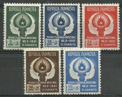Indonesia 1951 Mi 89-93 MNH  (ZS8 INS89-93) - Sin Clasificación