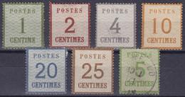 France - FAUX N°1/7 Alsace-Lorraine 1870 - Elzas-Lotharingen