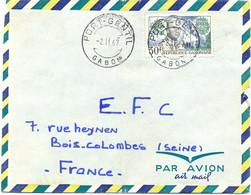 GABON PORT-GENTIL TàD 2.1.67 TIMBRE PAPE PAUL VI 30f. YT 216 - Gabon