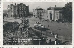 Postcard RA014363 - Srbija (Serbia) Beograd (Belgrade / Singidunum / Belgrado) - Serbia