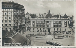 Postcard RA014372 - Srbija (Serbia) Beograd (Belgrade / Singidunum / Belgrado) - Serbia