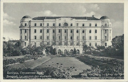 Postcard RA014382 - Srbija (Serbia) Beograd (Belgrade / Singidunum / Belgrado) - Serbia