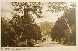 Cartolina - Aritzo ( Nuoro ) - Passeggiata Fantanarubia - 1930 Ca. - Nuoro
