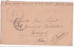 AVIATION MARITIME MILITAIRE ! - ENVELOPPE FM De KENITRA (MAROC) ! => BOURGES - Militärstempel Ab 1900 (ausser Kriegszeiten)