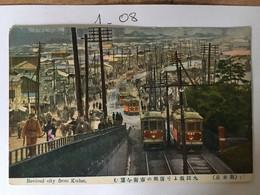 Cp Revived City From Kudan , Animée, Réseau De Tramways, JAPON JAPAN, Non écrite, éd Seikaido Tokyo - Tokyo