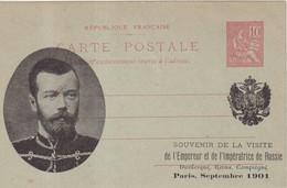 "FRANCE : ENTIER POSTAL . 10 Cts . TYPE MOUCHON . CP . REPIQUAGE HUOT . "" LE TSAR "" . 1901 . - Cartoline Postali Ristampe (ante 1955)"