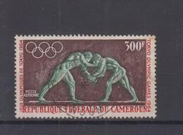 Kamerun Michel Cat.No. Used 412 Olympia - Cameroon (1960-...)