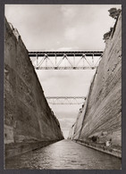 111714/ CORINTH, Canal Of Corinth - Grecia