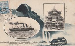 "JAPON Nippon Tusen Kaisha Japan-China Rapid Express Liners S.S ""Shangaï Maru""""Nagasaki Maru"" CPA 1924 T Bon état - Other"