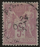Sage N°95 : Pas Aminci, Voir Scans Recto-verso, Cote 90 €. - 1876-1898 Sage (Tipo II)