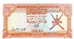 Oman 100 Baisa, P-13 (1977) - UNC - Oman